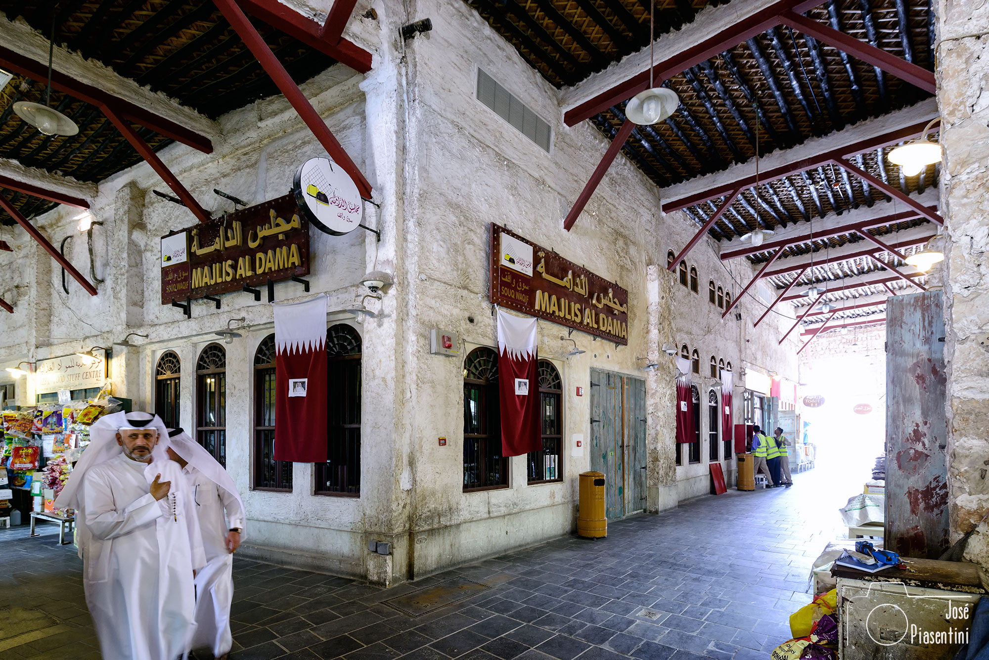Doha traditional zoco Al Waqif